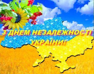 z_dnem_nezalezhnosti_ukrajini_