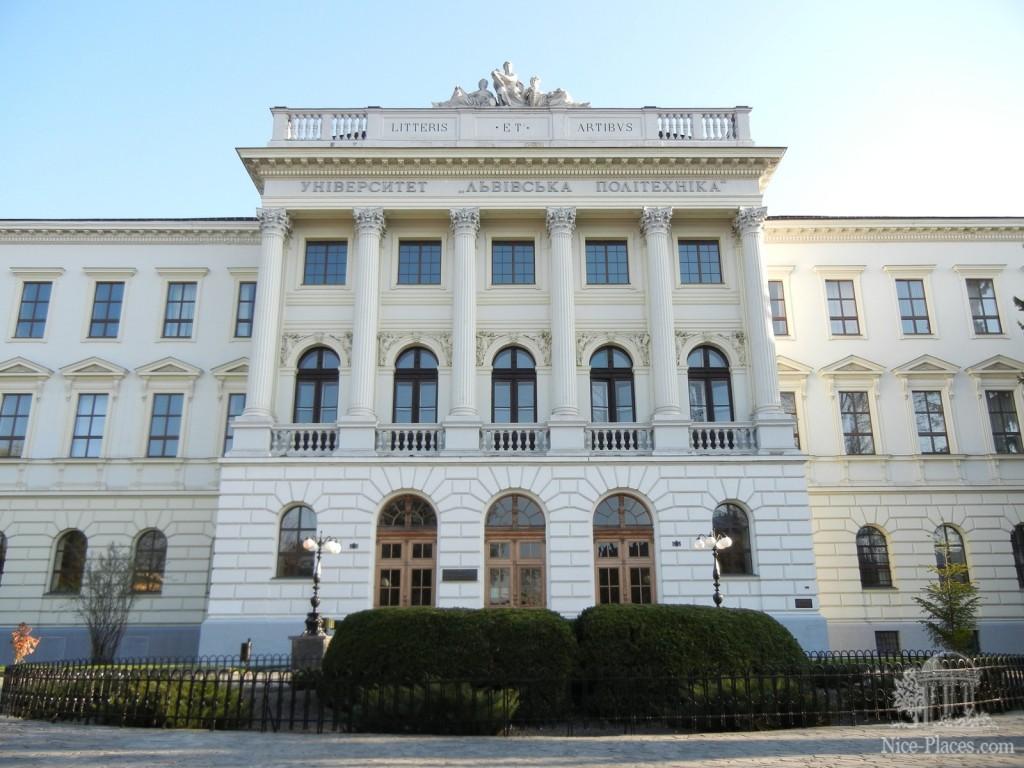 Национальный университет «Львовская политехника» (НУ ЛП)