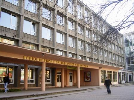 Одесский национальный политехнический университет (ОНПУ)