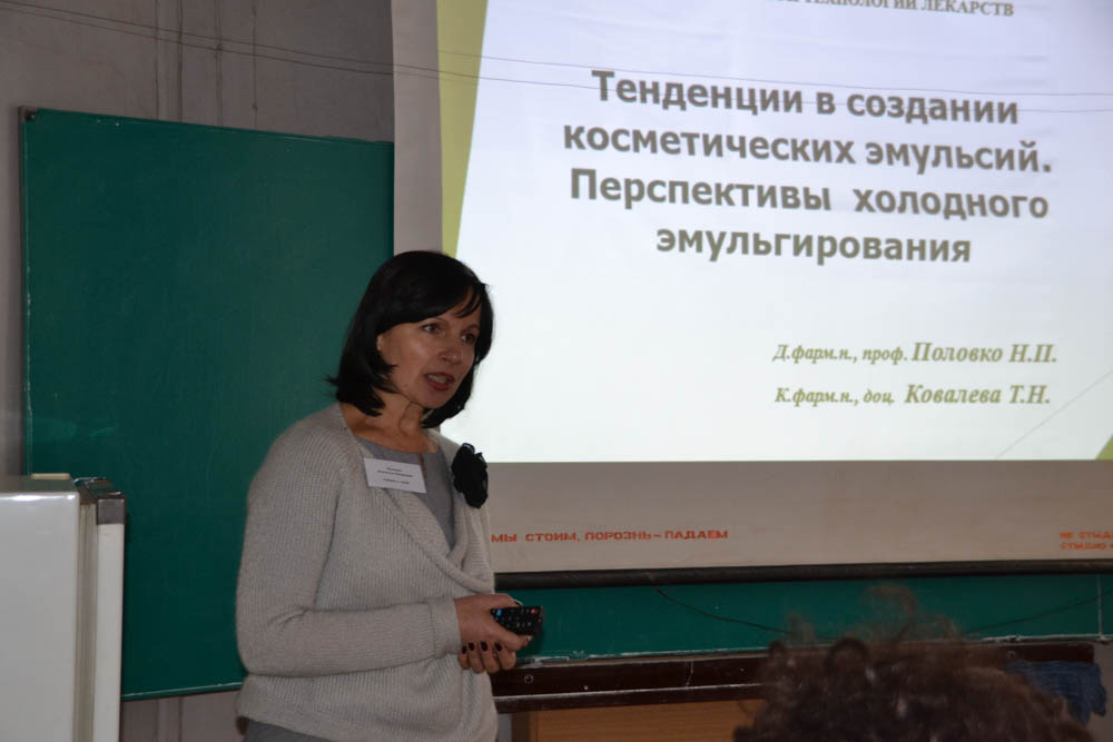 conference-2014-2193