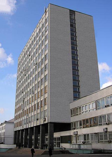 Донецкий национальный университет (ДонНУ)