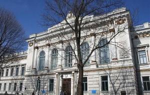 ВУЗ Харькова Юридическая академия