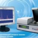Микроэлементный анализ состава веществ