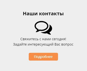 """Ответы на вопросы по поступлению в НТУ """"ХПИ"""""""