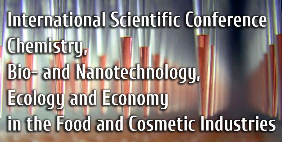 Направления и секции Международной научно-практической конференции Химия, Био- и Нанотехнологии