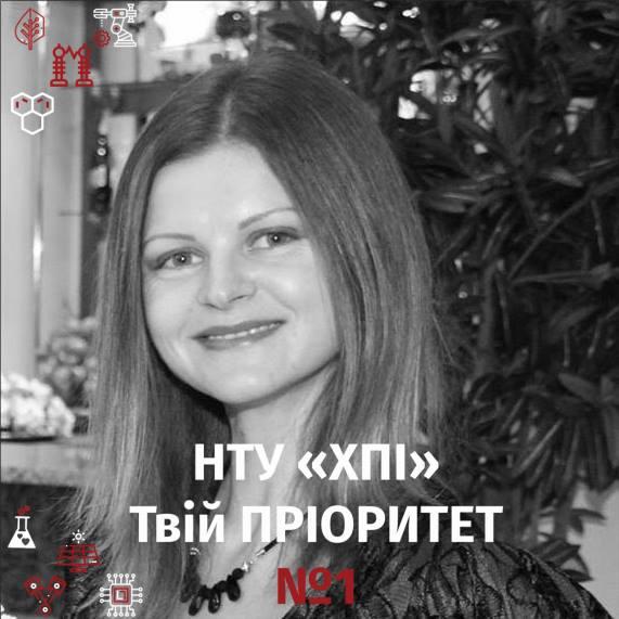 Анан'єва Валерія Вікторівна
