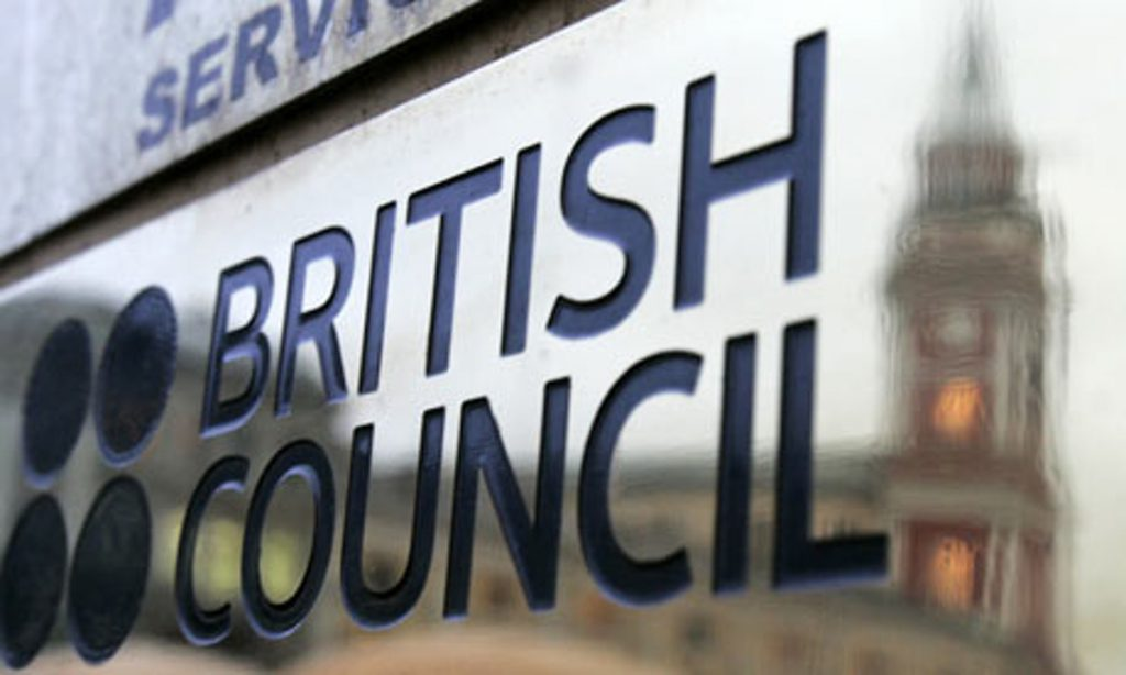 british-council-plaque-001