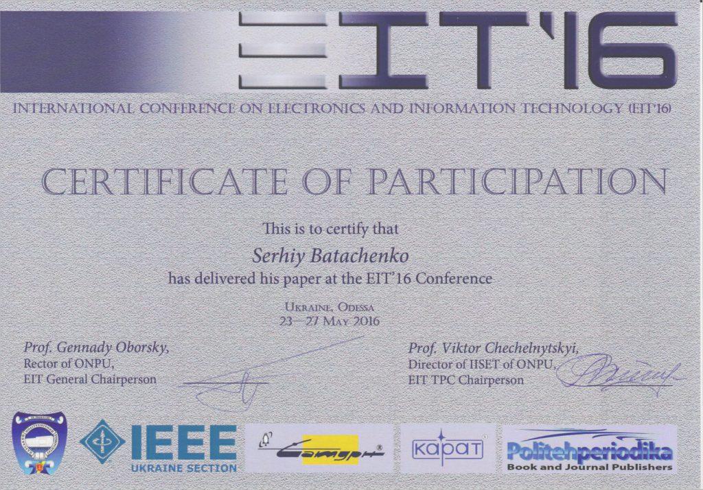 Сертификат Батаченко - 0001