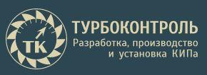 Частное научно-производственное предприятие «Турбоконтроль»