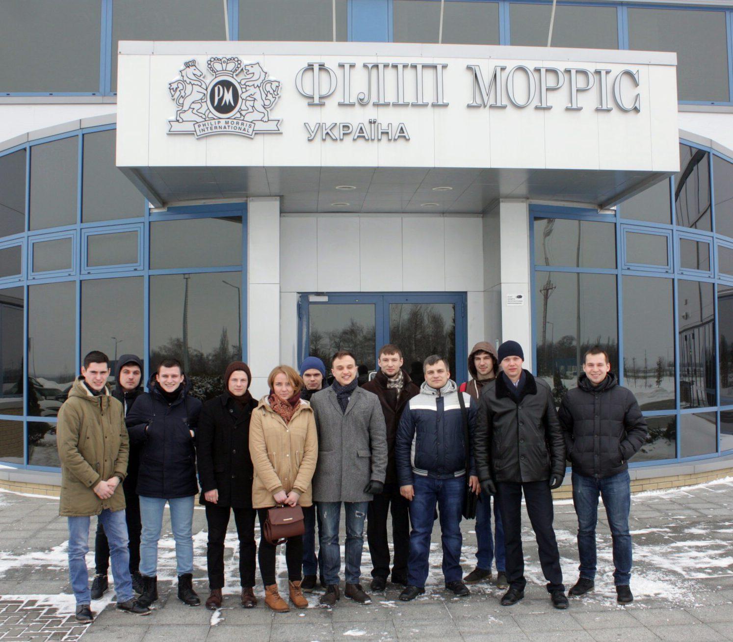Виробнича екскурсія на «Філіп Морріс Україна»