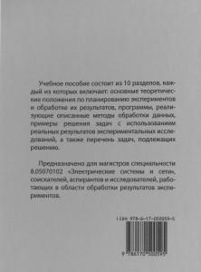 u4ebnik2