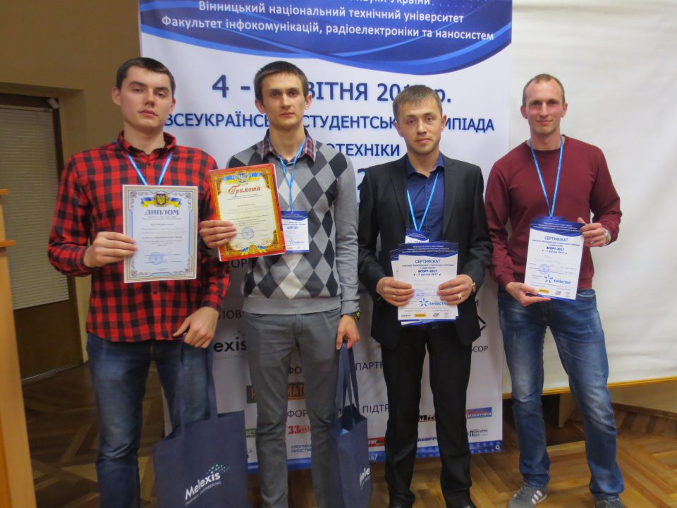Студенты НТУ «ХПИ» — призёры Всеукраинской студенческой олимпиады  по «Радиотехнике»