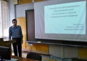 Andrushenko