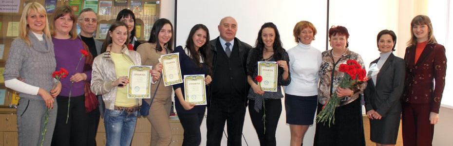 Кафедра педагогіки та психології управління соціальними системами