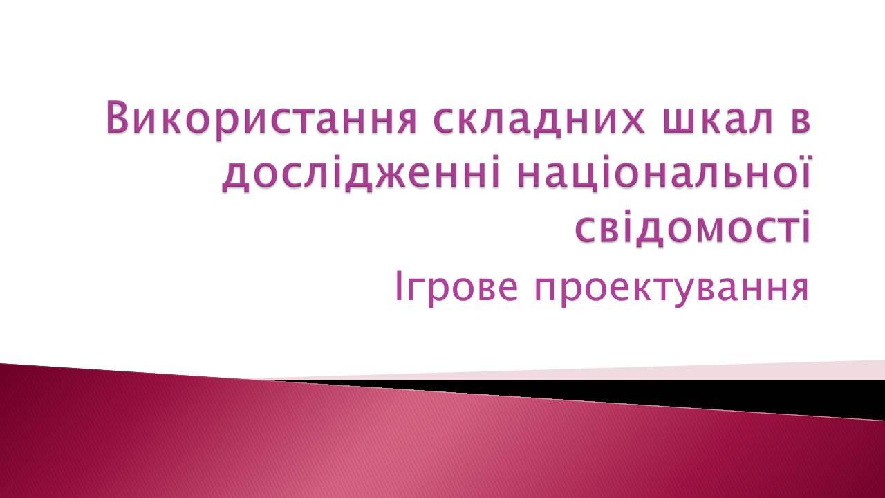 kartinaka-dlya-novosti-2