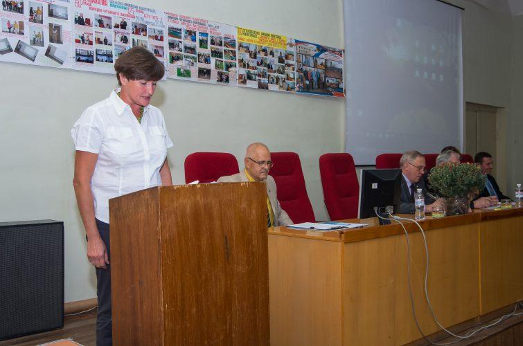 V Всеукраинская научно-практическая конференция