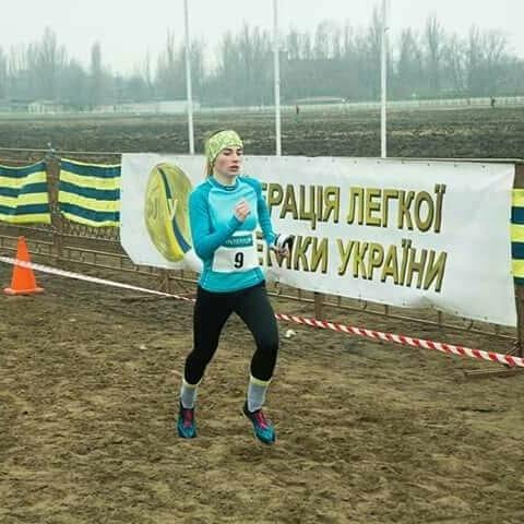 Чемпионат Украины по легкоатлетическому кроссу среди молодежи