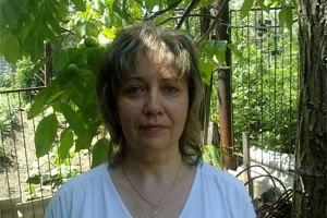 Кривко Наталья Валентиновна
