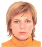 Таврина Татьяна Владимировна