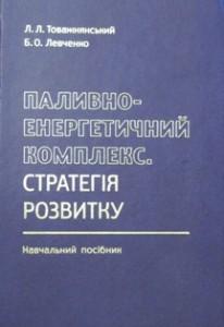 Levchenko_strategia