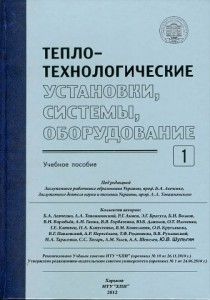 levchenko tmau 2013