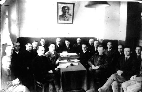 Заседание ученого совета ХММИ в г. Красноуфимске в 1943 г.