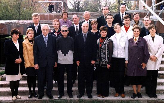 Коллектив кафедры в 2005 г.