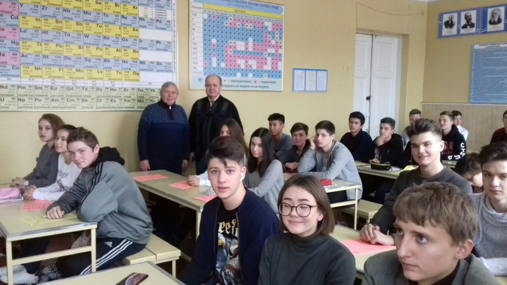 Урок в школі Харкова