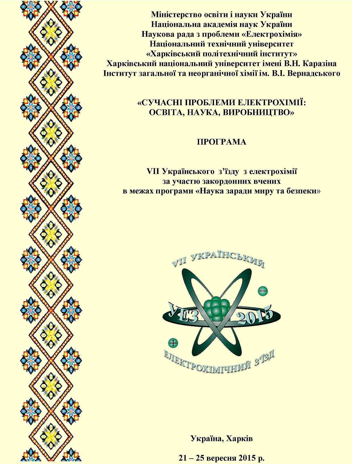 oblozhka2