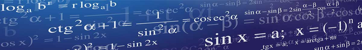 Кафедра вищої математики