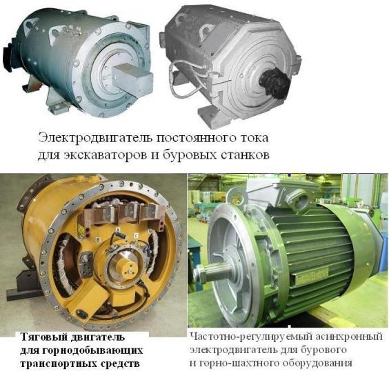 Электродвигатели буровых станов