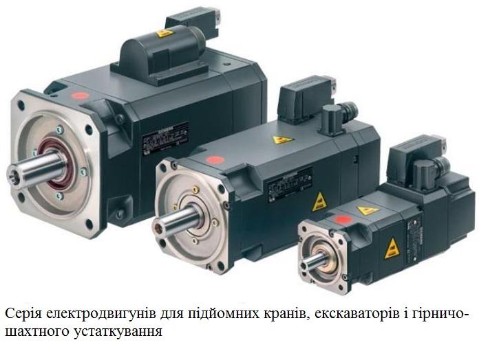 Електродвигун для кранів