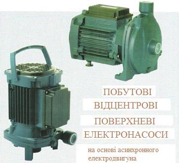 Електродвигун для насосів-2