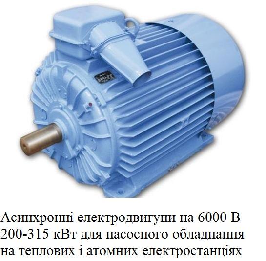 Електродвигун для насосів-7
