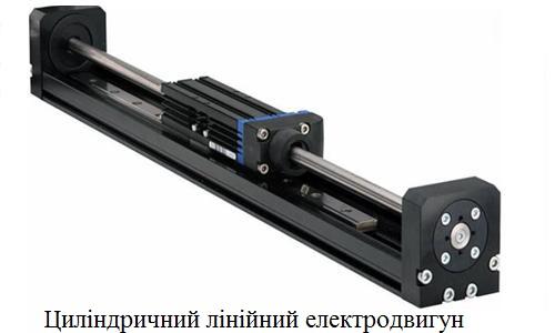 Лінійний двигун