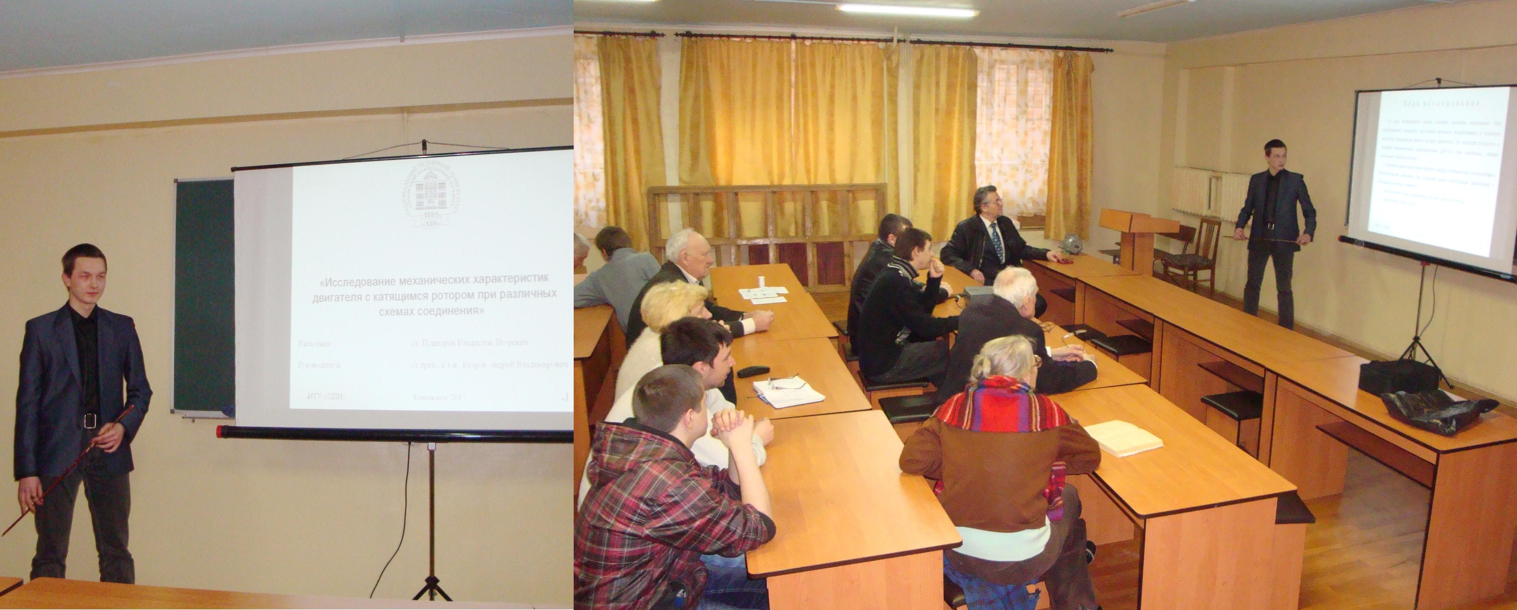 Магистерская конференция 2017. Пушкарев Владислав