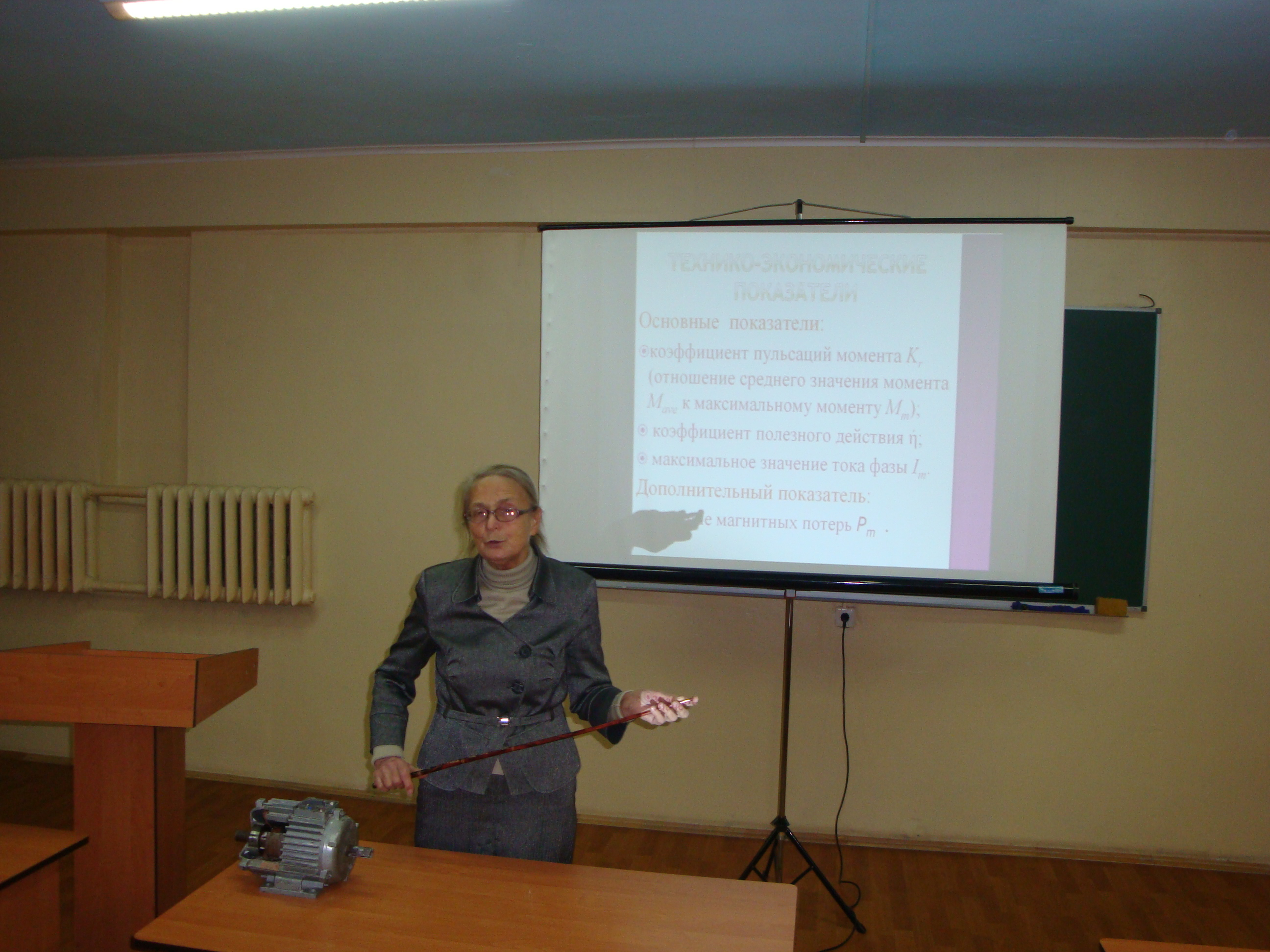 Доц. Галайко Л.П. (НТУ «ХПИ», Харьков)