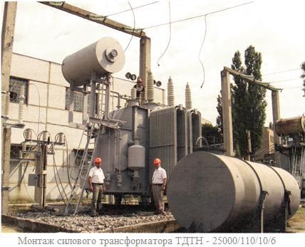 Трансформатор-1