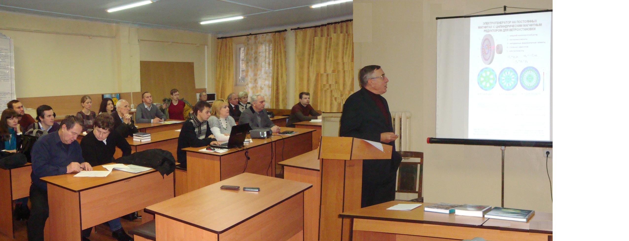 В.н.с. Гребеников В.В (ИЭД НАНУ, Киев)