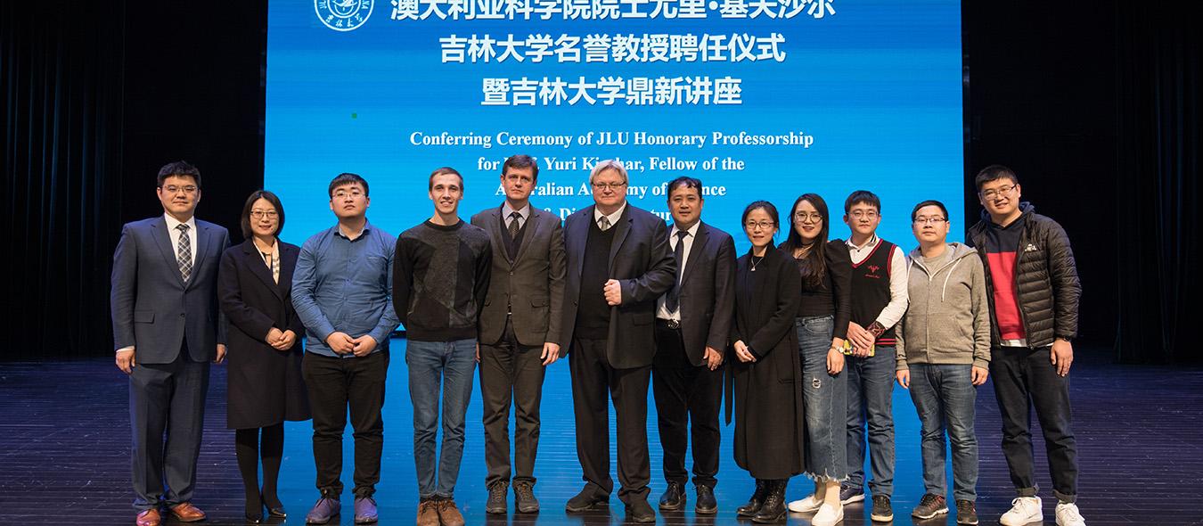 """Наукова діяльність у """"Міжнародному центрі наук майбутнього"""" (Китай)"""