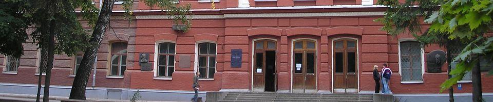 Факультет транспортного машиностроения - Национальный технический университет «Харьковский политехнический институт»